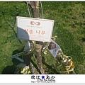 liuchiang20140923_21.JPG