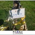 liuchiang20140923_24.JPG