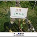 liuchiang20140923_28.JPG