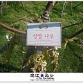 liuchiang20140923_30.JPG