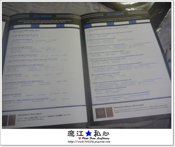 liuchiang20140923_70.JPG