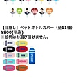ss6_japan_goods_02