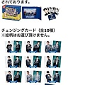 ss6_japan_goods_06