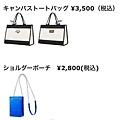 ss6_japan_goods_03