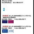 ss6_japan_goods_05