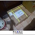 liuchiang20150104_01.JPG