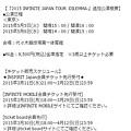 150310_news_infinite_01