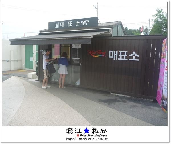 liuchiang20150530_04.JPG
