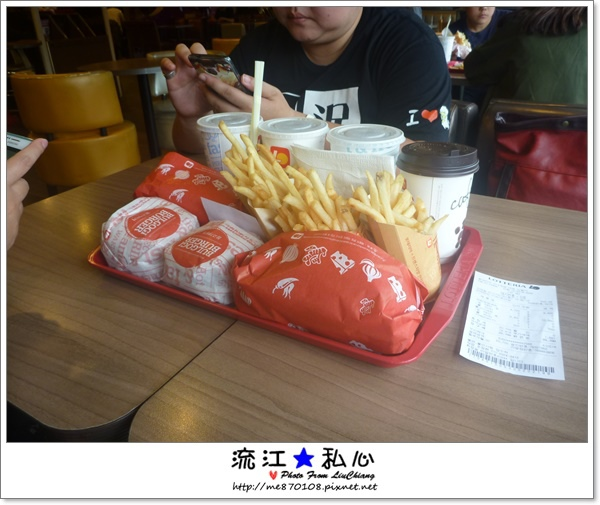 liuchiang20150530_09.JPG