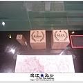 liuchiang20150530_36.JPG
