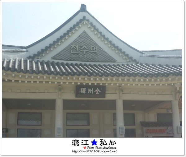 liuchiang20150531_11.JPG