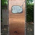 liuchiang20150531_24.JPG
