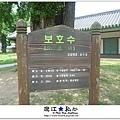 liuchiang20150531_33.JPG