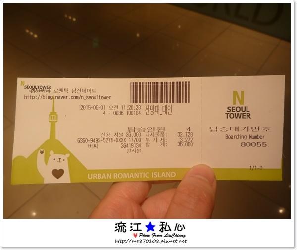 liuchiang20150601_03.JPG