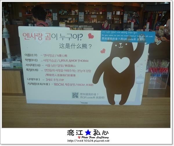 liuchiang20150601_10.JPG
