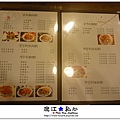 liuchiang20150601_17.JPG