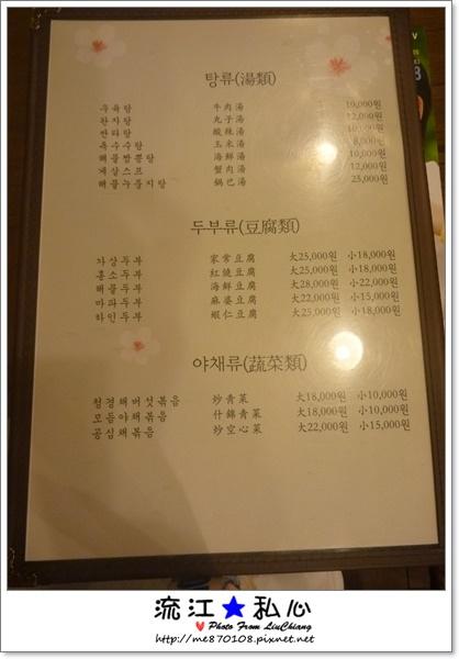 liuchiang20150601_18.JPG