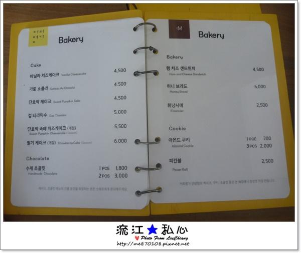 liuchiang20150602_27.JPG