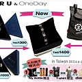 haru&oneday_taiwan_03