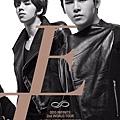 2en_would_dongwoo_hoya