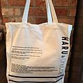 haru&oneday_bag_p2_08
