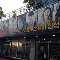 intheheights_musical_kyu_03
