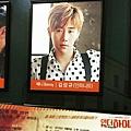 intheheights_musical_kyu_02