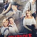 intheheights_musical_kyu_04