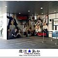 liuchiang20151003_005.JPG