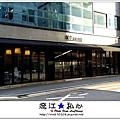 liuchiang20151003_039.JPG