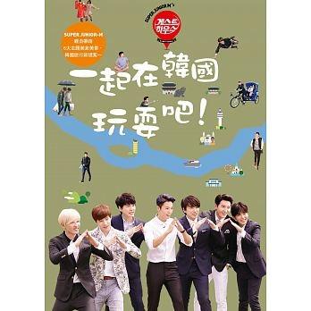 151010_news_sjm_01