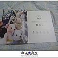 liuchiang20151008_09.JPG