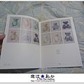liuchiang20151008_15.JPG