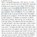 151031_eh_letter_01