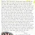 151109_dh_letter_01