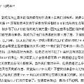 151109_dh_letter_02