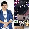 151129_sungkyu_news07