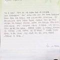 151129_siwon_litter_01