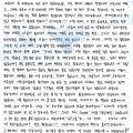 151130_eh_letter_4_01
