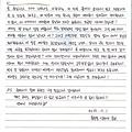 151130_eh_letter_3_02