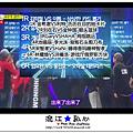 liuchiang20151202_215546_20.png