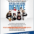 infinite_showtime_web_01.jpg