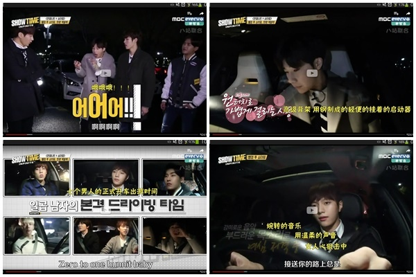 showtime_infinite_ep01_04.jpg