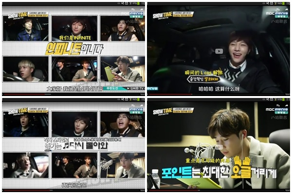 showtime_infinite_ep01_09.jpg