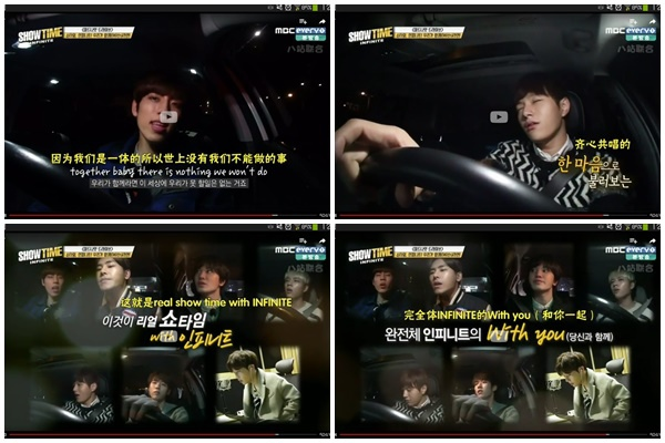 showtime_infinite_ep01_28.jpg