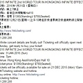 would_tour_2_hongkong
