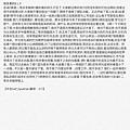 151223_eh_letter_5_02