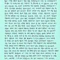 151223_eh_letter_5_01