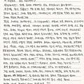 151231_dh_letter_01