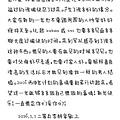 160118_eh_letter_5_03